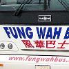 Fung Wah